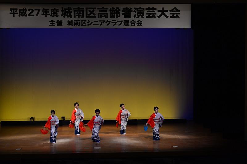 (熱演賞)日舞 堤地区「いきいきクラブ」