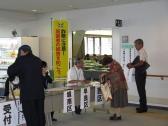 H27-10 kourei syouhisya higaibousi (1)