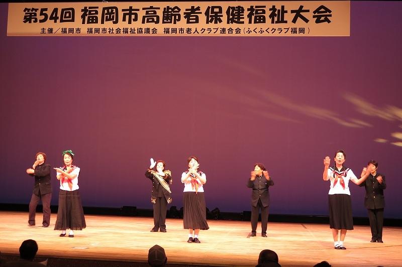 18_南 筑紫丘 手話ダンス (2)