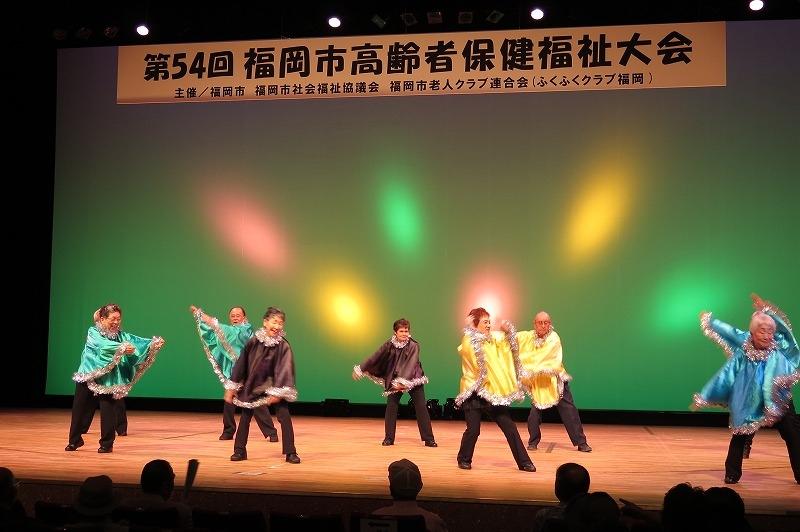 16_西 愛宕浜 東京五輪音頭 (1)