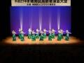 (優勝)フラダンス 「マカラプア長尾」