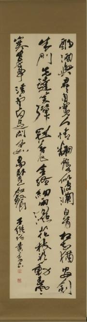 R1-bijututen-kaistyosyo-syo