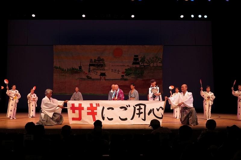 27_西 壱岐 生松台夏祭り一景 (4)