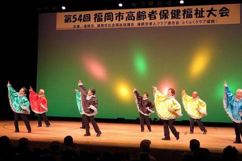 16_西 愛宕浜 東京五輪音頭 (3)