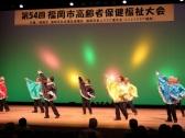 16_西 愛宕浜 東京五輪音頭 (2)