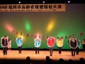 16_西 愛宕浜 東京五輪音頭 (4)
